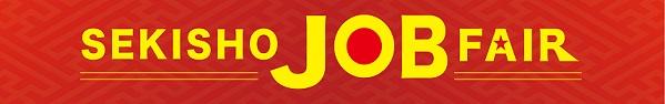 sekisho job fair.jpg